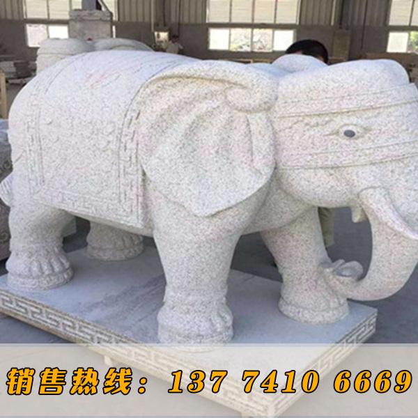 白麻异形加工景观大象