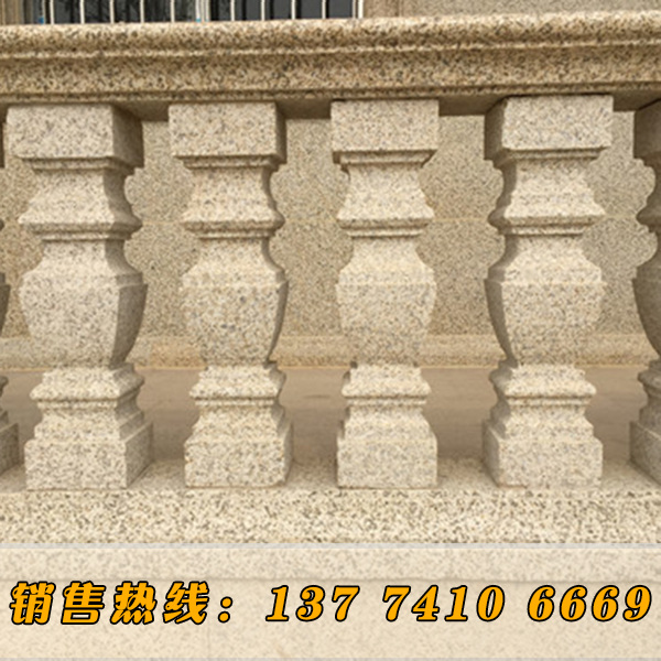 黄金麻石栏杆柱子