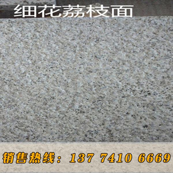 湖北细花白麻荔枝面  福建603
