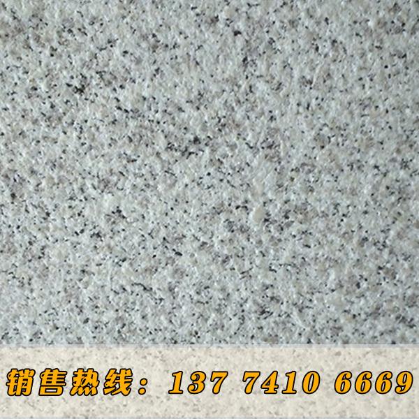 芝麻白喷砂面 石材加工