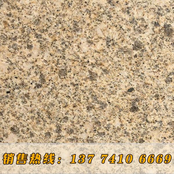 卡基诺金石材(大黄)