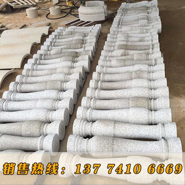 白麻栏杆柱 异形石材定做加工